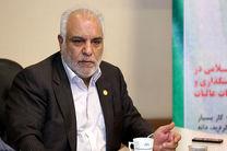 تعدادی موکب برای هموطنان زلزله زده در کرمانشاه برپا می شود
