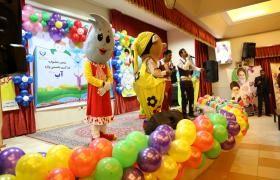 پنجمین برنامه  جشنواره فراگیر نخستین واژه آب در آبفا منطقه یک اصفهان برگزار شد
