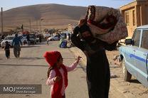 آخرین تمهیدات بهداشت محیط در مناطق زلزله زده کرمانشاه