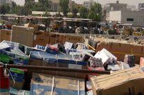 لنج حامل کالای قاچاق در پارسیان توقیف شد