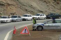 تردد وسایل نقلیه ازکرج به چالوس ممنوع شد
