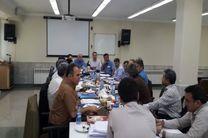 گردهمایی مدیران مناطق بیمه دانا با هدف جذب پرتفوی اقتصادی برگزار شد