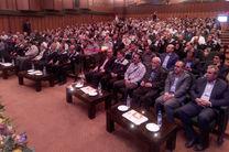 ذوب آهن اصفهان با 15 هزار تامین کننده مواد اولیه، قطعات و تجهیزات در ارتباط است