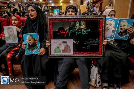 دهمین همایش غزه نماد مقاومت