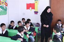 راهاندازی فعالیتهای فرهنگی معلمان در آینده نزدیک