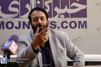 رییسی در شرایط بی اعتمادی عمومی دولت را تحویل گرفت