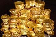 قیمت سکه در 25 خرداد 98 اعلام شد