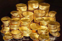قیمت سکه 22 آبان 97 اعلام شد