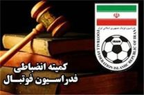 محرومیت 2 بازیکن شاهین شهرداری بوشهر و ذوب آهن اصفهان