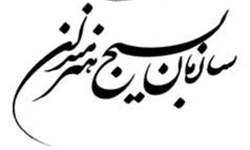 اختتامیه جشنواره اختران اسفندماه در مشهد برگزار می شود