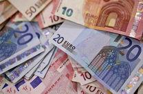 قیمت ارز دولتی ۲۹ خرداد ۹۹/ نرخ ۴۷ ارز عمده اعلام شد