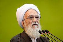 آقای روحانی روحیه پذیرش انتقاد داشته باشد/کار «جبهه مردمی» تمام نشده است