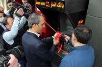 بانک انصار استان اردبیل پیشتاز در کاربرد دستگاه ضدعفونی کننده خودپرداز
