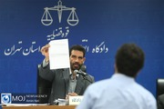 سومین جلسه دادگاه رسیدگی به مفسدان اقتصادی در بانک سرمایه