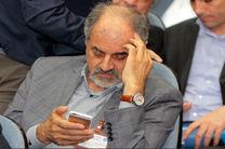 درآمدمردفولاد ایران نجومی است؟ / اسناد چندین شغله بودن مدیرعامل فولاد مبارکه اصفهان