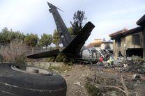 سقوط هواپیما در کلمبیا