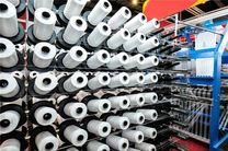 هند تعرفه ضد دامپینگ بر واردات مواد شیمیایی از ایران وضع کرد