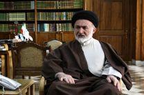 دیدار «نرگس کلباسی» با سرپرست حجاج ایرانی