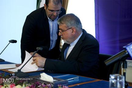 سیدرضا صالحی امیری وزیر فرهنگ وارشاد اسلامی