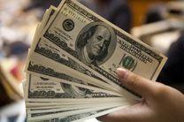 قیمت ارز در بازار آزاد 27 مرداد/ دلار 10480 تومان شد