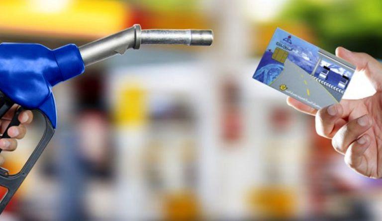 سقف ذخیره کارت سوخت ۵۴۰ لیتر تعیین شده است