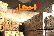 کشف  2 هزار بسته  کاغذ A4 احتکار شده در اصفهان