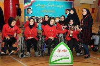 تیم پیام ارتباطات تهران قهرمان رقابتهای باشگاهی بوچیا بانوان شد