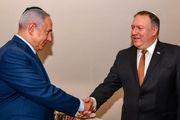 گفت و گوی بنیامین نتانیاهو با پمپئو درخصوص ایران
