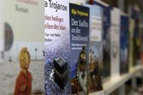 اعلام شرایط حضور در بخش بازار جهانی نمایشگاه کتاب تهران