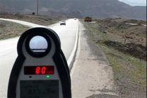 نصب ۳ هزار دوربینهای کنترل سرعت در کشور