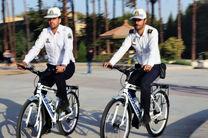 راه اندازی پلیس دوچرخه سوار همزمان با نوروز 1400 در کلانشهر اصفهان