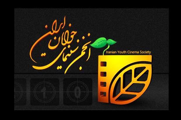 جهش قابلتوجه اعضای انجمن سینمای جوان کرمانشاه در مسابقات کشوری