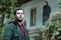 نمایش فیلم سینمایی اسرافیل در جشنواره زنان ترکیه