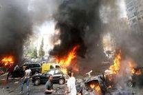انفجارهای تروریستی بغداد را به لرزه در آورد/ چهار کشته و بیش از ده نفر زخمی شدند