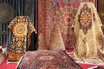 نمایش فرش دستباف مازندران در نمایشگاه بین المللی فرش ایران