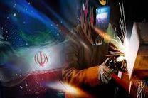 تعداد کاربران سامانه بام بانک ملی ایران از مرز ۴۰۰ هزار نفر گذشت