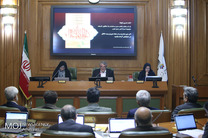 شورای عالی فنی به شورای فنی تغییر یافت