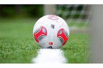 برنامه هفته بیست و ششم لیگ برتر فوتبال مشخص شد