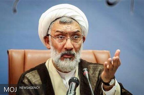 جلسه شورای مرجع ملی کنوانسیون مبارزه با فساد تشکیل شد