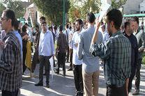 تجمع جمعی از دهیاران مقابل مجلس