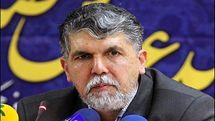 وزیر ارشاد پیروزی رئیسی در انتخابات را تبریک گفت