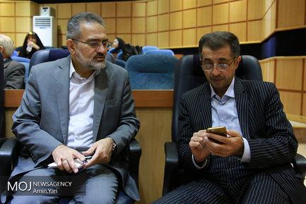 مجمع عمومی خانه احزاب ایران