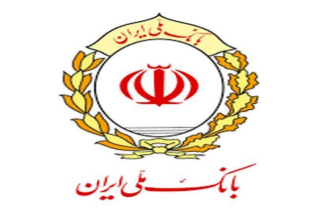 ملی شو، گامی دیگر به سوی تحول دیجیتال بانک ملی ایران