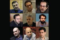 شورای جشنواره ها در سازمان سینمایی تشکیل شد