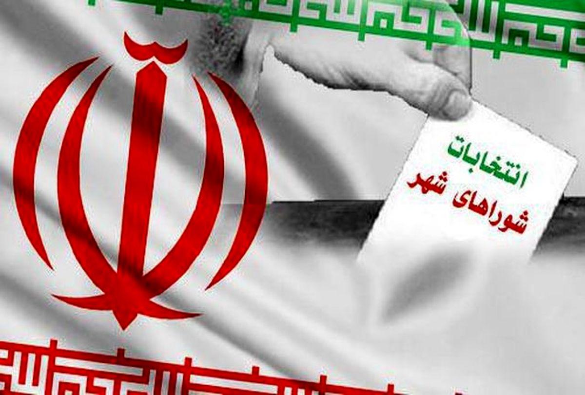 سومین روز ثبت نام داوطلبان انتخابات شورای شهر تهران آغاز شد