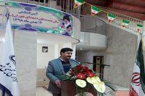افتتاح سالن چند منظوره شهدای خوزان همزمان با دهه فجر در خمینی شهر