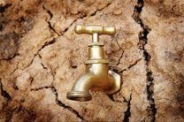 مخترع دانشگاه کالیفرنیا دستگاه تولید آب ساخت