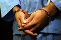 رئیس شرکت پودر ماهی شهر سوزا قشم بازداشت شد
