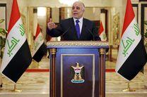 العبادی: از طریق وزارت خارجه پیگیر لایحه تحریمی نُجَباء هستیم