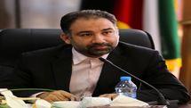 تشکیل کمیتهای برای ایجاد نوآوری در نمایشگاه قرآن و عترت مشهد